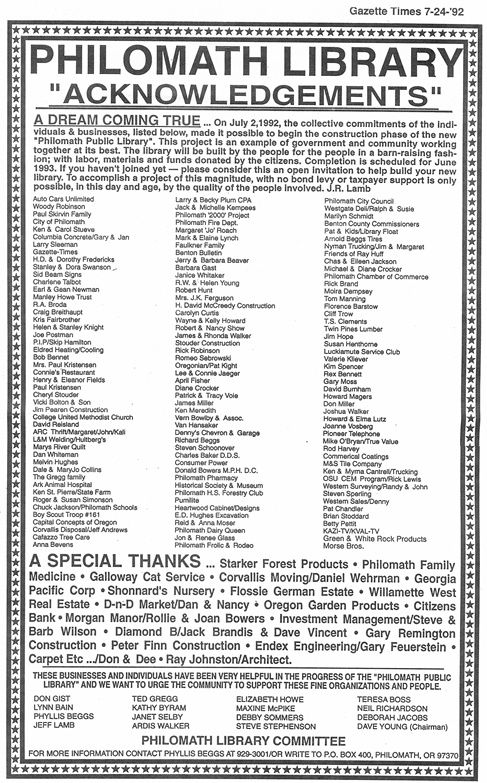 philomath_library_acknowledgements_487x783.jpg